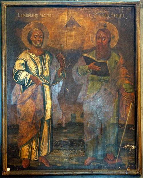 Սուրբ Թադեոսի եւ Սուրբ Բարդուղիմեոս